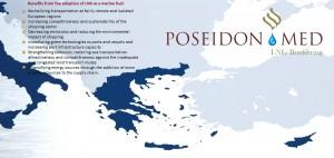 poseidon-med