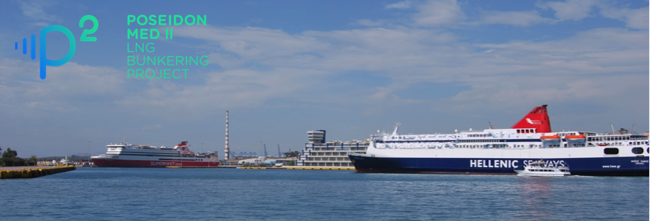 """Establishing safety"" technical workshop on LNG Bunkering operations ends in Piraeus Port"