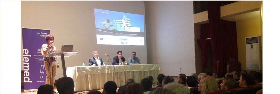 "Elemed event at Killini Port | ""Killini Port towards green sustainable future"""