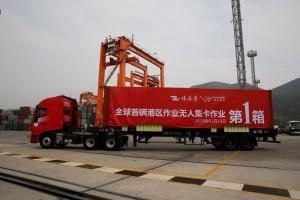 AI_container_truck_592_395_84_c1
